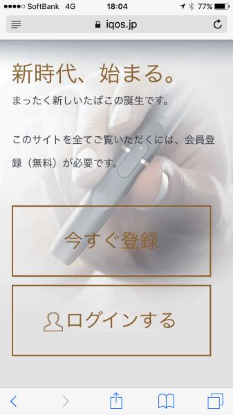 IMG 5590