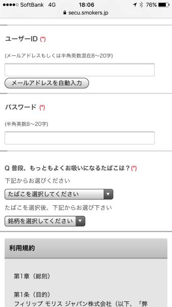 IMG 5593