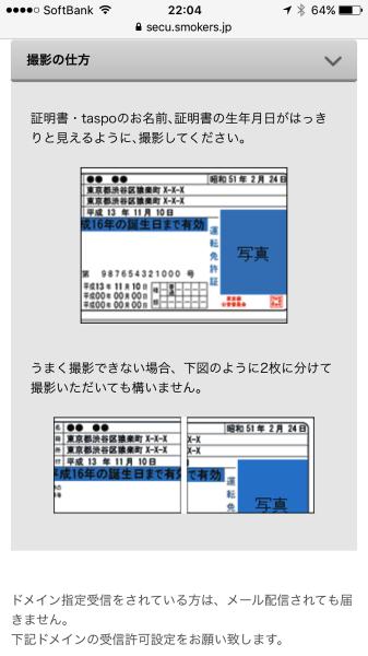 IMG 5602