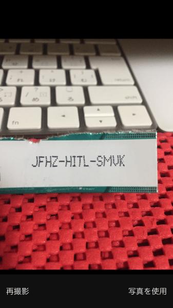 IMG 6236