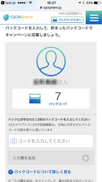 IMG 6879