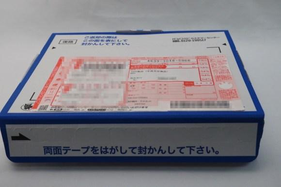PB160105