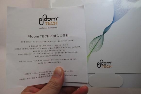 PC240005