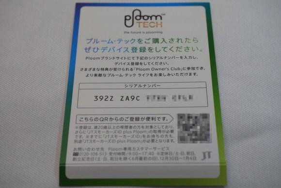 PC280098
