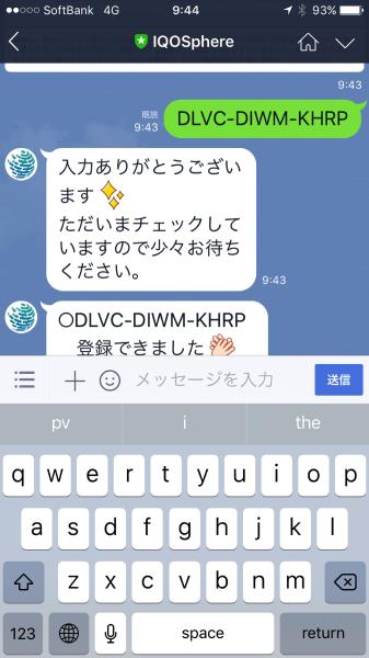 IMG 8285