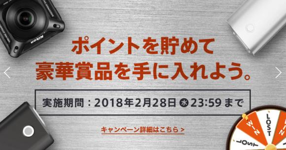 スクリーンショット 2018 01 15 16 01 20