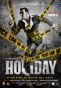 Holiday_-_A_Soldier_Is_Never_Off_Duty