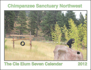 2012 Calendar cover page