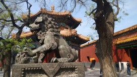 Lion and Temple