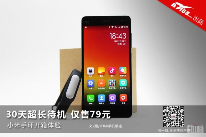 Фотообзор интеллектуального браслета Xiaomi MiBand