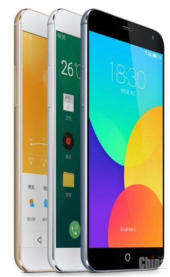 Новые подробности о Dual SIM смартфоне Meizu