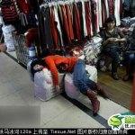 people sleeping at work