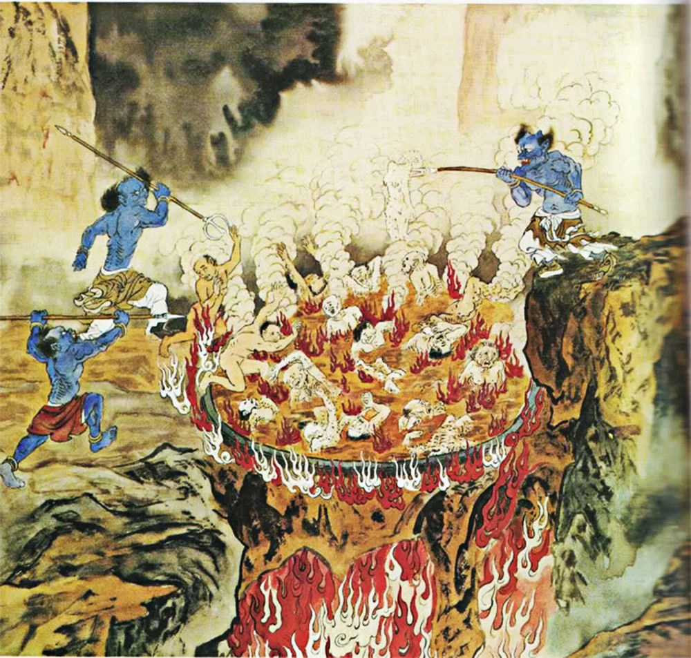 Cauldron-of-Boiling-Oil_chinese_hell