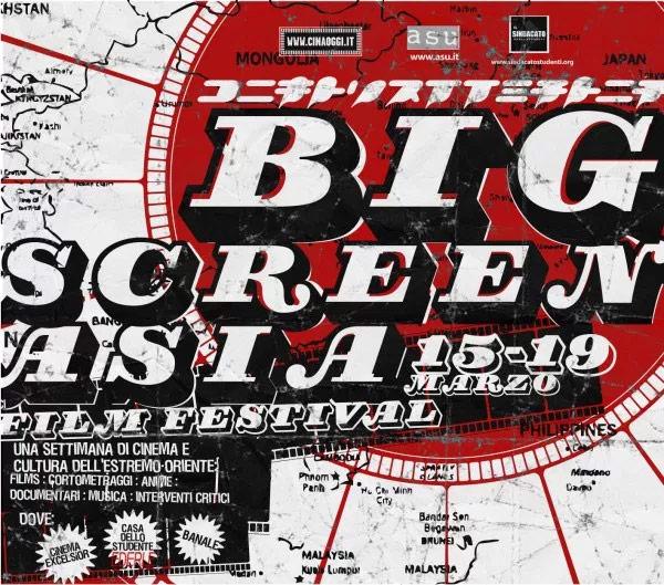 BigScreen Asia 2004
