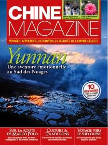 Chine Magazine cover