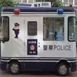 police-title