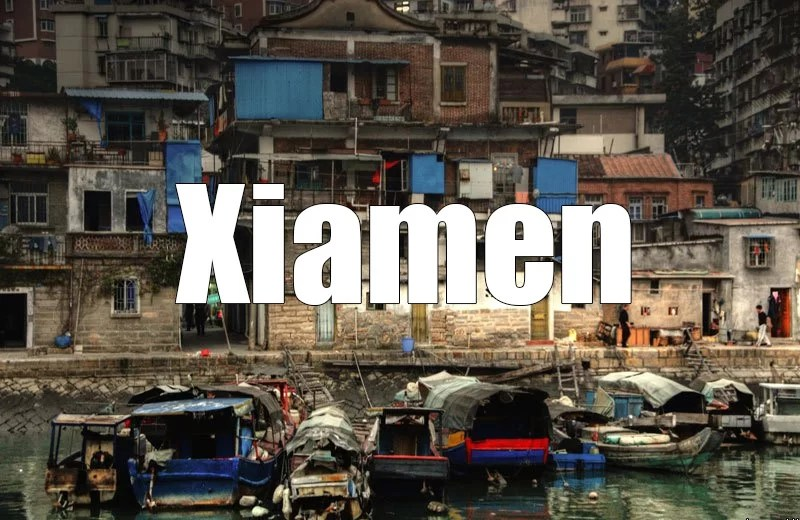 trip to xiamen