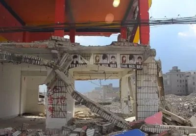 Demolition of an urban village