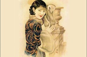 30s Chinese Advertising Poster