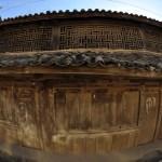 Heqing of the Bai people of Yunnan Dali