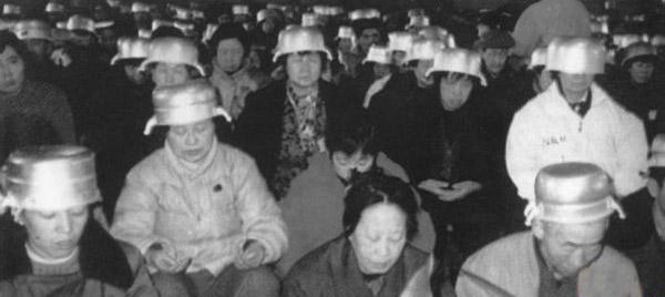 Qigong frauds
