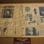 history-prostitution-china