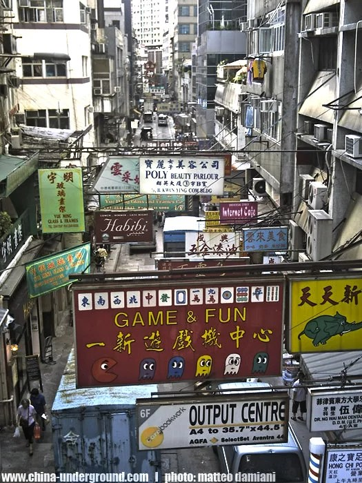 pictures of Hong Kong