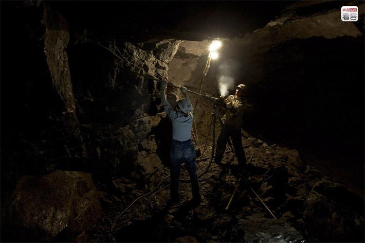 alum mines in China