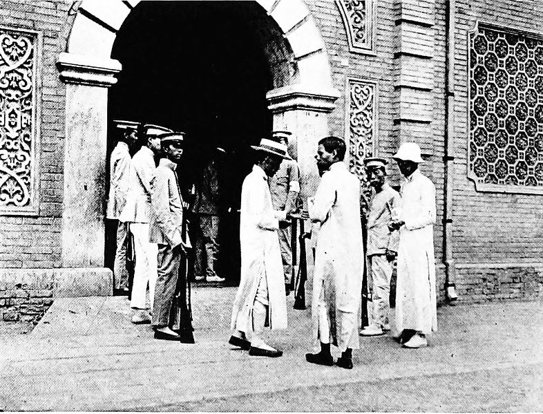 Student Guard at Government Law School, the Student Jail