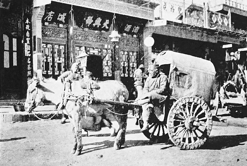 Old China images