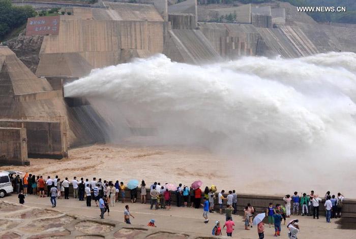 Xiaolangdi Dam