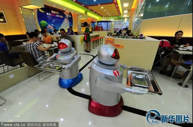 Robot Restaurant in China