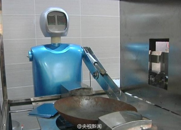 Uploaded ToThe Largest Second Generation Robot Restaurant in China
