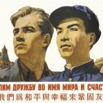 Sino Soviet Propaganda-incredible galleries of Historical photos of China (1850-1989)