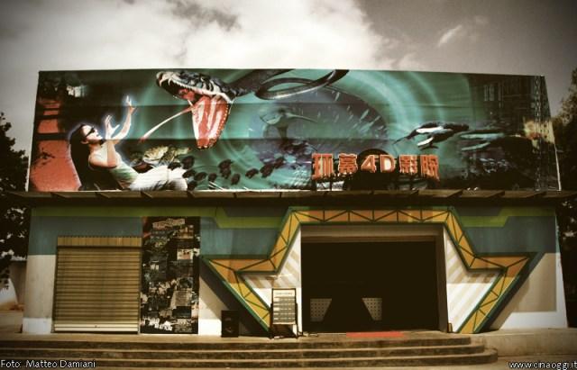 4d-cinema-Dianchi Lake