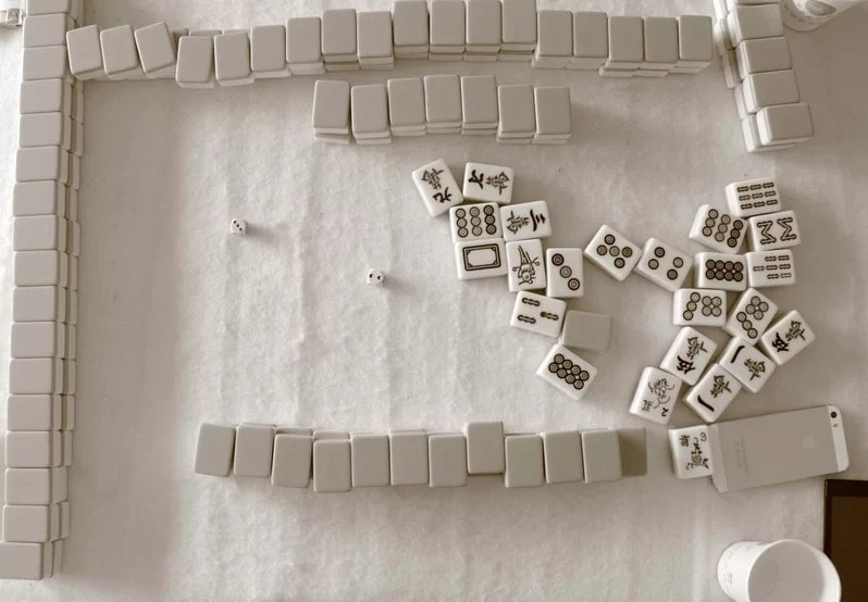 Three-Player-Mahjong
