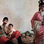 chinese-opera-title