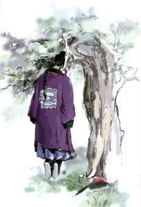 Diao Si Gui