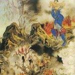 diyu-chinese hell