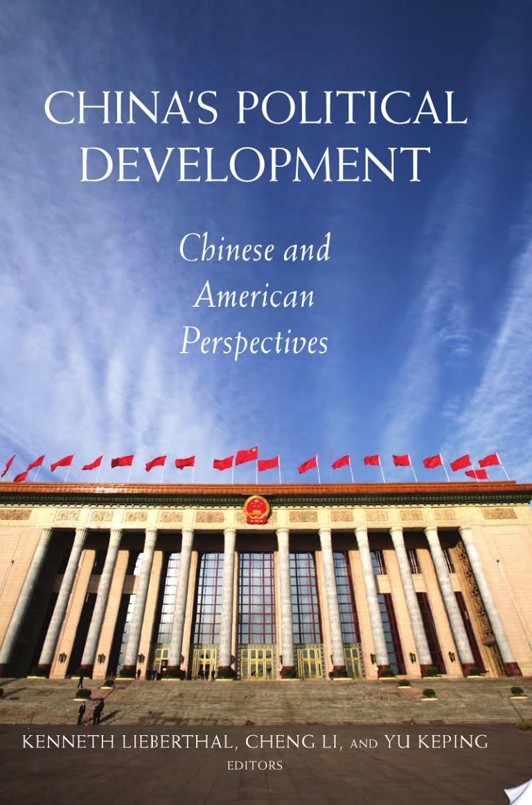 China's Political Development