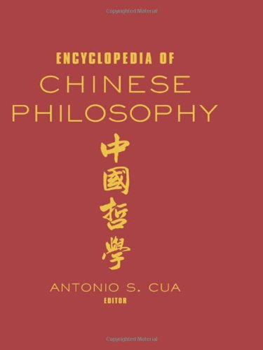 Encyclopedia of Chinese Philosophy