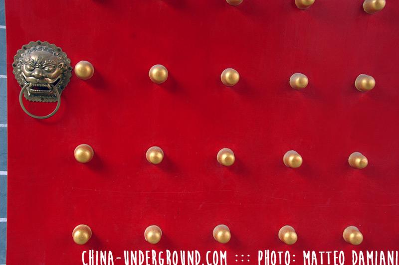 chinese-door