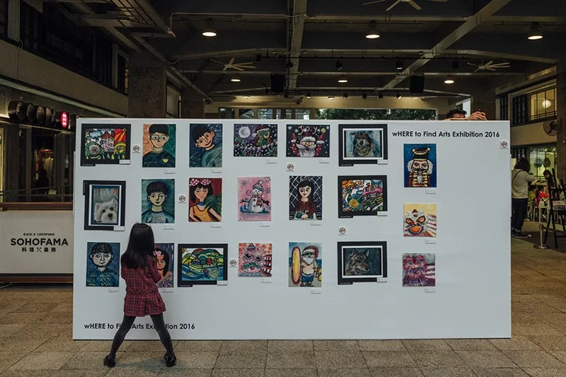 Hong Kong Arts Month
