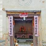 tulou-door-4