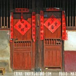Ancient Earthen Castles in Tulou, Fujian-traditional chinese door