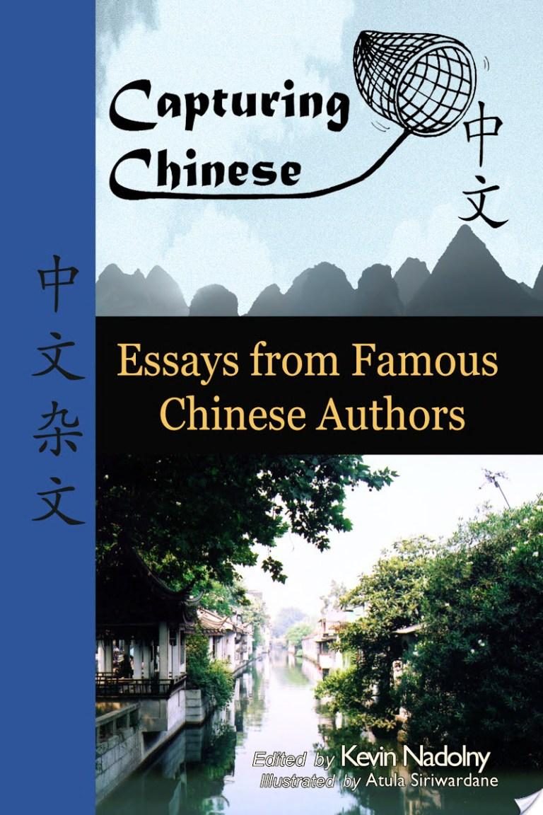 Capturing Chinese Stories