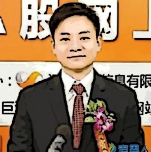 Cai-Xiaoru