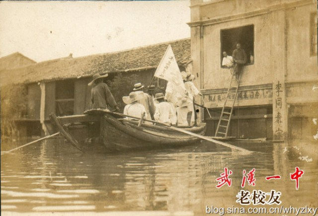 1931_china_floods_11