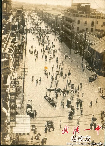 1931_china_floods_5
