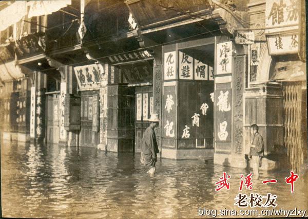 1931_china_floods_7